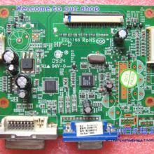 GW M205 M220HK5 драйвер материнской платы доска E221166