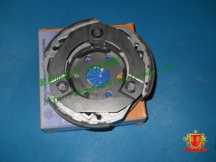 ФОТО Cf250 250 ch250 strap plate core