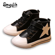 Smgslib Kids Genuine Leather Sneakers Children's Girls Boys Shoes Star Sneaker Toddler Shoes Casual School Flat Trainers Sneaker(China)
