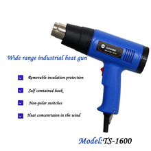 RS 1600W Hot Air Gun Portable Adjustable Temperature Blower for SMD Rework Station  Power Tool