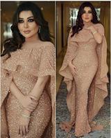 Luxury Arabic Evening Gowns Dubai Glitter Sequin Gold Evening Dress Mermaid Plus Size Prom Dresses Caftan Morocco Party Evening
