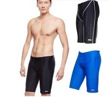 Free Ship Brand Men's Swim Shorts Racing Swimsuit Man Swimming Trunks Swimming Briefs Breathable Swimwear Men Boxer Board Shorts