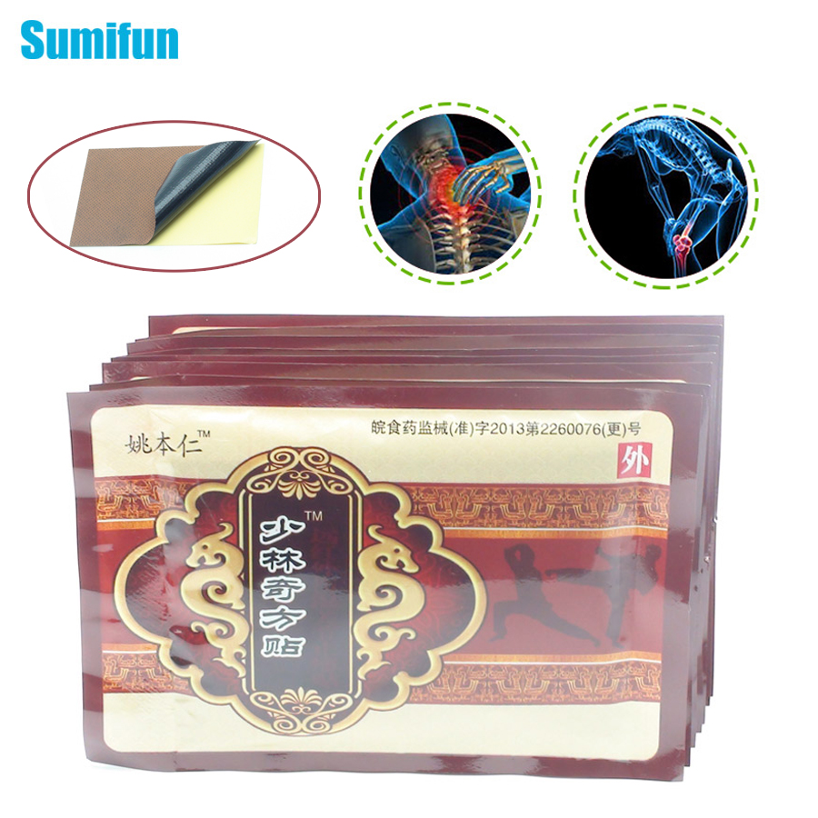 8Pcs Sumifun Chinese Shaolin Medical Patches Pian Relieving Plasters Tiger Balm Arthritis/back Pain Reliever psoriasis C499 sumifun 100% original 19 4g red white tiger balm ointment thailand painkiller ointment muscle pain relief ointment soothe itch