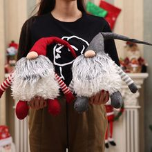 Cartoon Home Decorations Christmas Gifts Stuffed Toys Children's Gifts Kawai No Face Doll