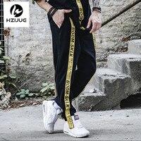 2017 Oversize Sweatpants Ribbon Elastic Drawstring Pants Brand Clothing Letter Black Hip Hop Rap Men Streetwear