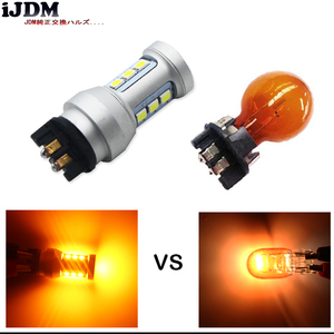 Image 5 - Ijdm PW24W ledアンバーイエローエラーフリーPWY24W led電球用アウディa3 a4 a5 q3 vw mk7ゴルフccフォードフュージョンフロントターンシグナルライト