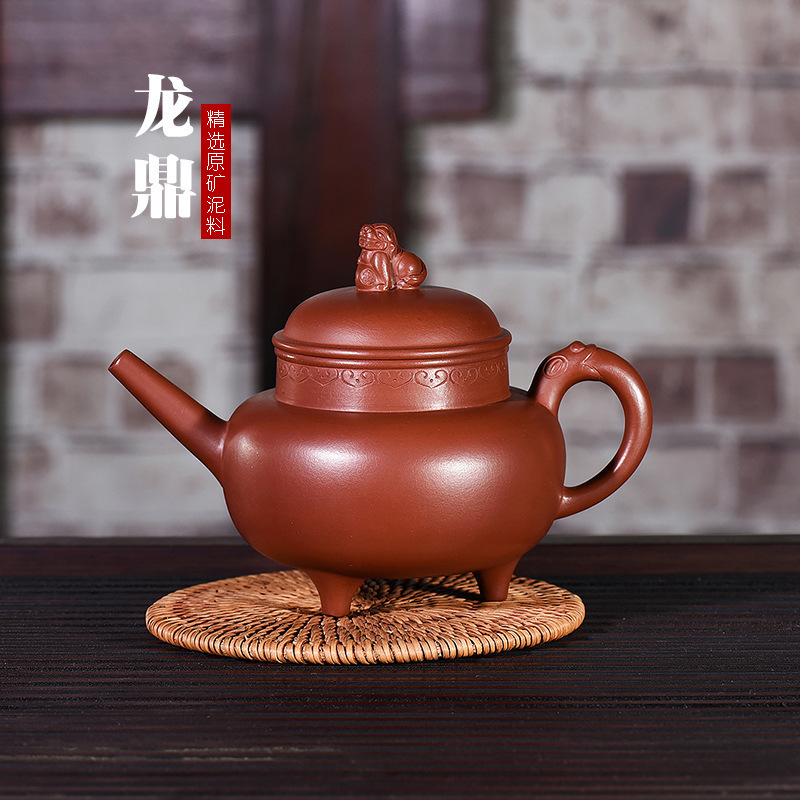 The Reason Yixing Dark-red Enameled Pottery Teapot Famous Full Manual Customized Manufactor Wholesale Generation Deliver GoodsThe Reason Yixing Dark-red Enameled Pottery Teapot Famous Full Manual Customized Manufactor Wholesale Generation Deliver Goods