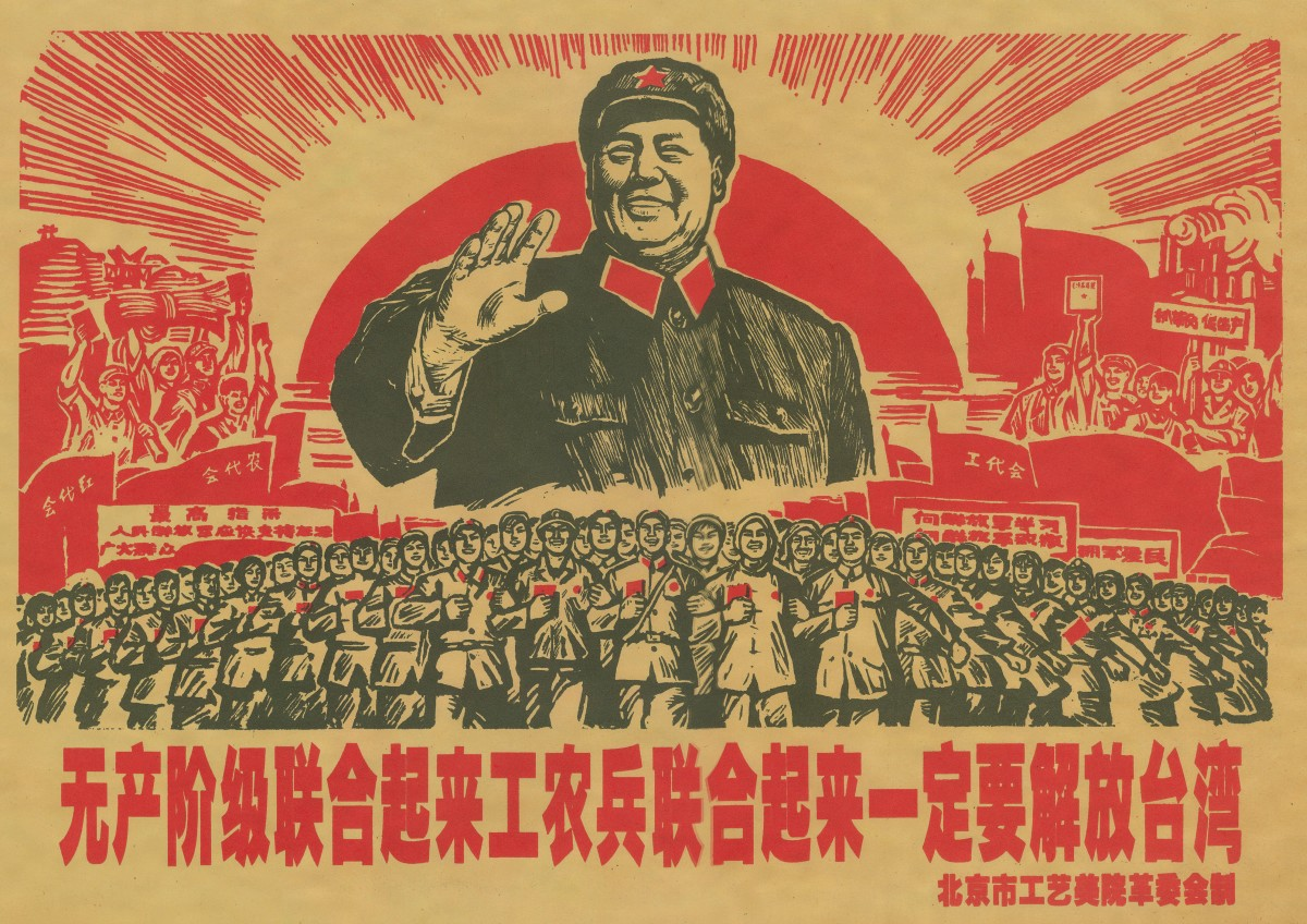 Chairman Mao Zedong Red Guards Communist Chinese Revolutionary Leader Wall Classic Kraft Poster Wall Posters Bar Home Decor Gift
