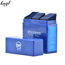 Papier de blanchissement buccal, feuille de papier pour les dents bleu, matériel de laboratoire, dentisterie, 55x18mm, 300 pièces/boîte