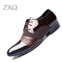 ZXQ Men Dress Shoes Plus Size 38 47 Men Business Flat Shoes Black Brown Breathable Low