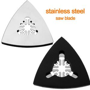 Image 1 - 1PC 80mm Stainless Steel Triangle Sand Tray Shaped Polishing Waste Sanding Pad Saw Blade