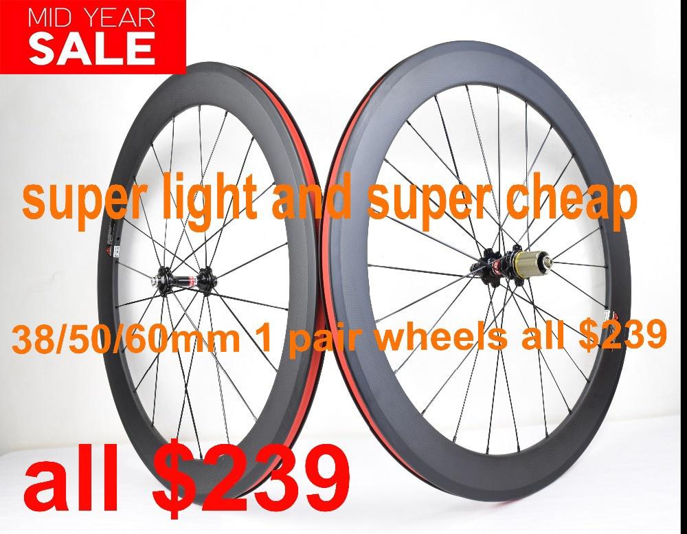 700C carbon wheels 38mm 50mm 60mm 88mm road bike wheels clincher or tubular carbon wheelset all