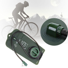 New Healthy Material TPU 2L Water Bag Hydration Pouch Hiking Climbing Cycling Camping