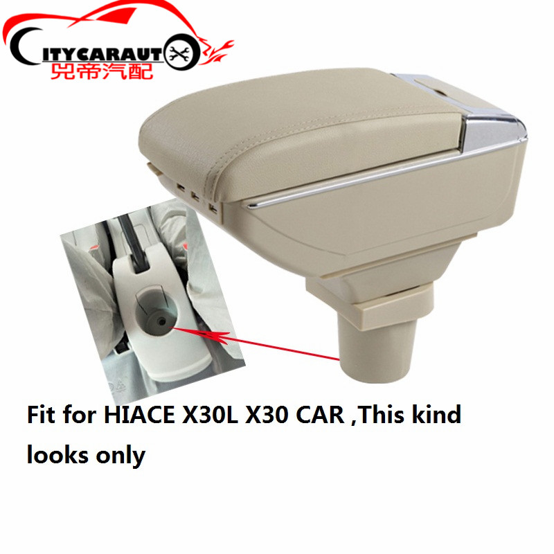 Central armrest BIG SPACE+LUXURY+USB armrest box central Storage content holder For HOLE UNIVERSAL GREAT WALL M1 HIACE X30 X30L universal leather car armrest central store content storage box with cup holder center console armrests free shipping