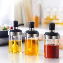 Стеклянная приправа коробка домашняя бутылка приправы соль для кухни шейкер приправа коробка набор кухонная приправа