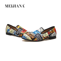 Brand Men Shoes MeiJiaNa Classic Style Black Men Dress Shoes