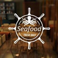 Seafood Sign Fresh Daily Wall Decals Restaurant Murals Octopus Market Fish Shop Window Sticker Vinyl Dining Kitchen Decor 3613