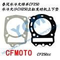 Refrigerado Por agua Motor de Cilindro Junta de Culata Almohadilla Amortiguador ATV CF250 CH250 CF250 Piezas Del Motor