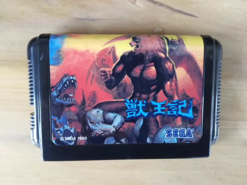 MD Game : Altered Beast ( Japan Version!! )