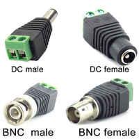 2/5/10 pièces 12 V DC BNC mâle femelle connecteur coaxial CAT5 vidéo Balun adaptateur prise pour Led bande lumières CCTV caméra accessoires