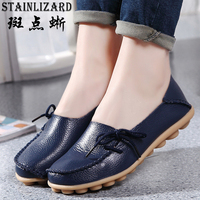 2016 Summer New Style Mother Shoes Women Flats Large Size Leather Peas Shoes Nurse Lace Up