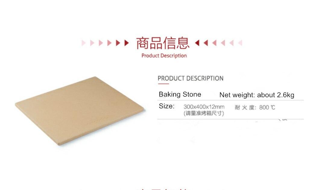 40x30 cm/44x30 cm forno ardósia pizza assar pedra para cozinhar cozimento grelhar ferramentas de pizza para forno e churrasqueira bakeware ferramenta - 4