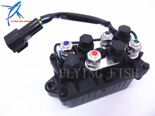 61A-81950-00-00 Outboard Engine Relay Assy for Yamaha 25hp – 250hp ET PPT Boat Motors , 3 Pins , Free Shipping