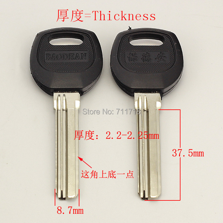 B070 House Home Door Empty Key blanks Locksmith Supplies Blank Keys 25 pieces/lot 10 pieces lot pw106 10l