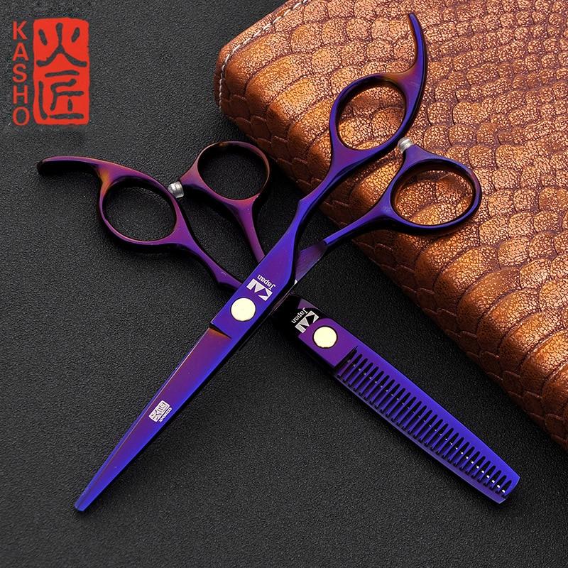 Tijeras Kasho Japón 440c para peluquero suministros de peluquería profesional de titanio tijeras para cortar el pelo