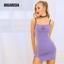 853749959a Buy slit dress and get free shipping on AliExpress.com
