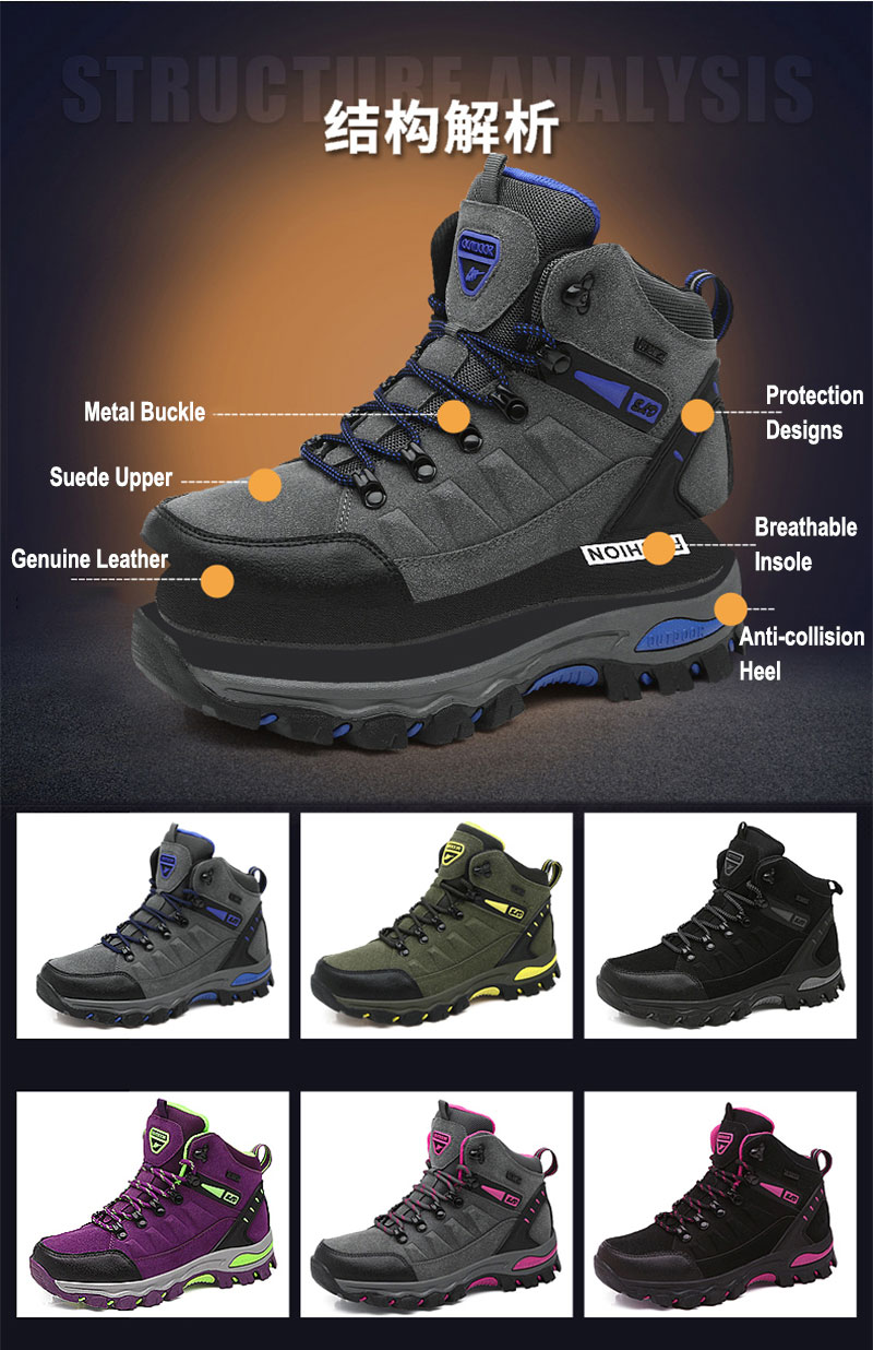 outdoor-hiking-boots-for-men-and-women (2)