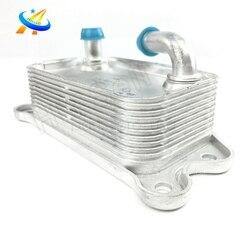 Dla VOLVO C30 C70 S40 S60 S80 V40 V50 V60 V70 31201909 30774483 30713358 3 120 190 9 chłodnicy oleju|Chłodnice oleju|   -