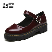 Cosplay Round Maid,  Shoes, Cartoon Shoes School, Women's Shoes, One Word Belt