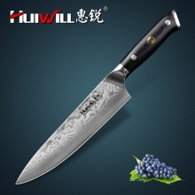 Huiwill brand VG10 Damascus carbon steel 8″ kitchen chef knife Cleaver knife with Mosaic Rivet Super Quality