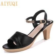 AIYUQI Women sandals high heels 2019 new summer footwear female open toe fashion shiny dress shoes women red wedding