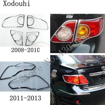 غطاء سيارة تقليم الخلفي الذيل الخلفي ضوء إطار المصباح أجزاء 4 pcs لتويوتا كورولا Altis 2008 2009 2010 2011 2012 2013