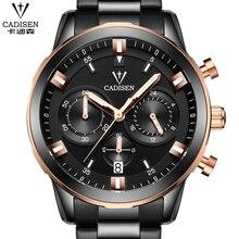 Watches Men Luxury Brand CADISEN Fashion Men's Quartz Watch Casual Waterproof Men Full Steel Wristwatches relogio masculino