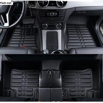 Flash mat car floor mats for Honda All Models CRV XRV Odyssey Jazz City crosstour S1 CRIDER VEZEL for Accord car foot mat