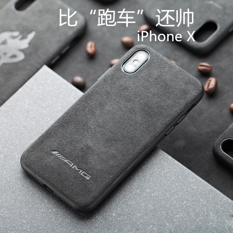 separation shoes a9bbc 6c690 US $3.24 35% OFF|Motorsport Gran Turismo GTR AMG Rotating Holster cover  case for iphone 6 6S plus 7 8 plus X XS MAX XR Car Leather phone cases-in  ...