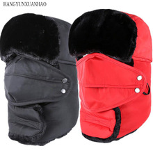 2019 New Succinct winter Bomber Hats For Men caps Solid color Thicker bone Russian Snow Hat Man s Ear Flaps lei feng cap