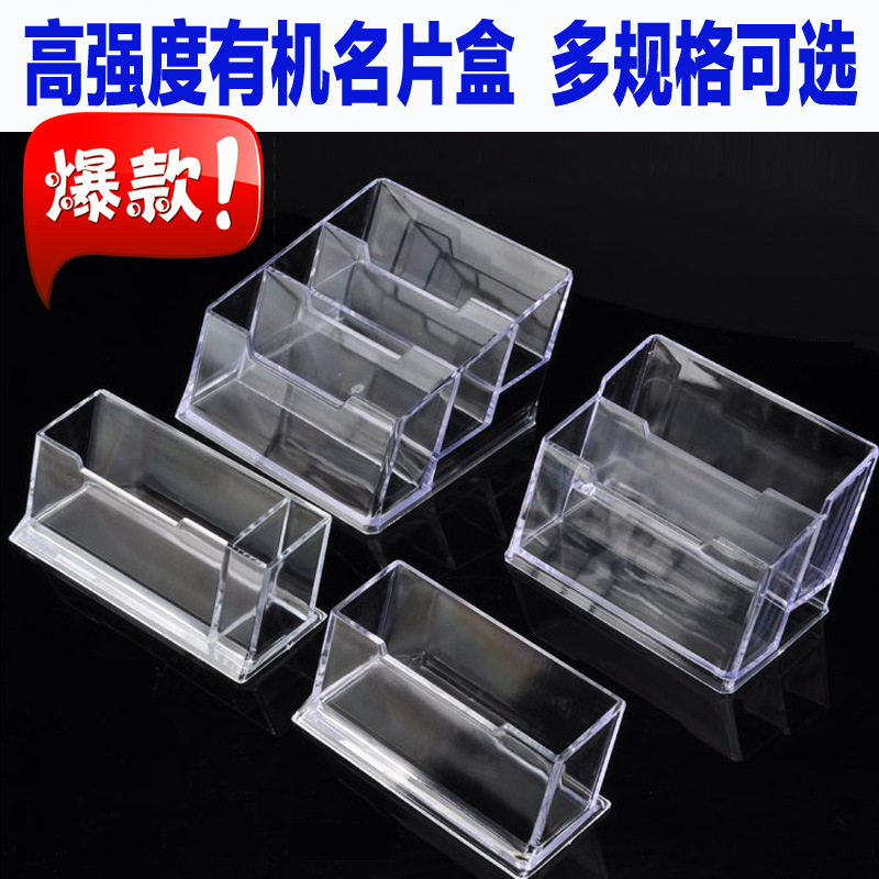 Loyal Advanced Acrylic Super Transparent Clear Plastic Business Name Card Holder Display Stands Shelf Desk Accessories & Organizer