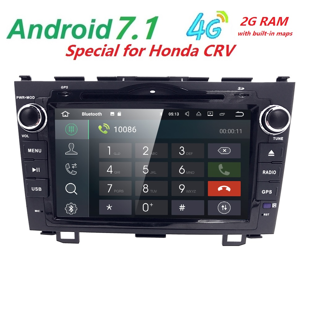 NEW Android 7 1 2 DIN 8 Inch Quad Core Car Dvd Video GPS For Honda