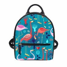 FORUDESIGNS PU Backpack For Women Girl Pink Love Flamingo Printed Mochila Escolar School Bag Fashion Shopping Rucksack Wholesale