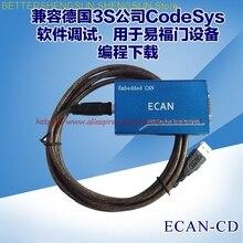 Germany 3S CodeSys CAN programming download line IMF CODESYS program debugging ECAN-CD