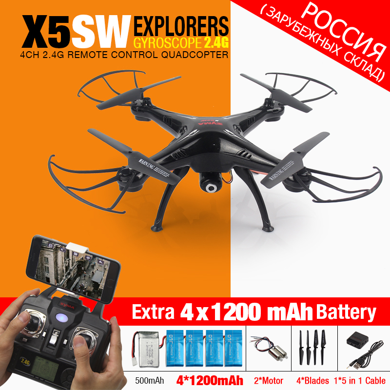 Syma X5SW X5SW-1 FPV RC Quadcopter RC Drone with Wifi Camera 2.4G 6-Axis Drones RC Helicopter for Children Toys with 5 Battery