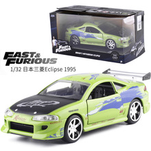 1:32 Jada klasyczny szybki i wściekły 1995 Mitsubishi Eclipse metalowy odlew ze stopu Model samochodu zabawka dla dziecka kolekcja prezentów urodzinowych