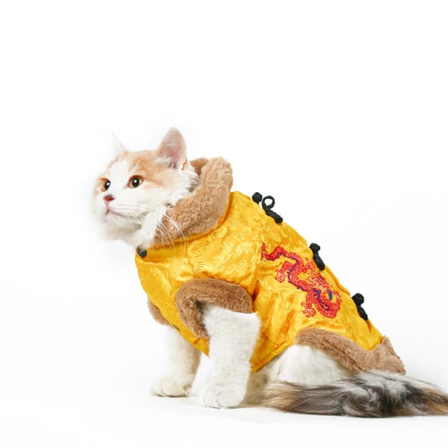 Одежда Товары для кошек Одежда Cat Пальто для будущих мам блузка парка вещи для Товары для кошек сладкий привычка залить чиен мужской зоомага...