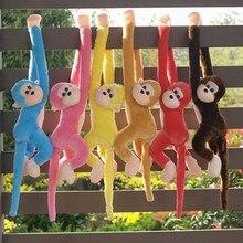 Плюшевые игрушки для детей, Kawaii, длинные руки, хвост, обезьяна, плюшевые игрушки, детские спальные, успокаивающие, игрушки животных, детский подарок Y618
