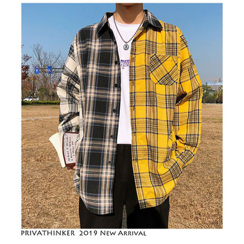 Korean Plaid Shirts For Men 2019 Fashion Patchwork Long Sleeve Casual Shirt Hip Hop Streetwear Man Blouse guo chao tang 2019 new autumn irregularity color patchwork printed plaid men shirts hip hop casual ribbon male shirt streetwear