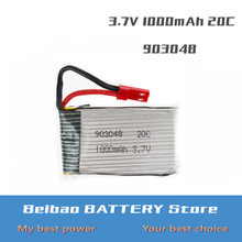 1pc Zangão RC Lipo 3.7V Bateria 1000mAh RC JST Para RC H11D H11C HQ898 RC Quadcopter Zangão bateria Barco de Controle Do Carro 903048